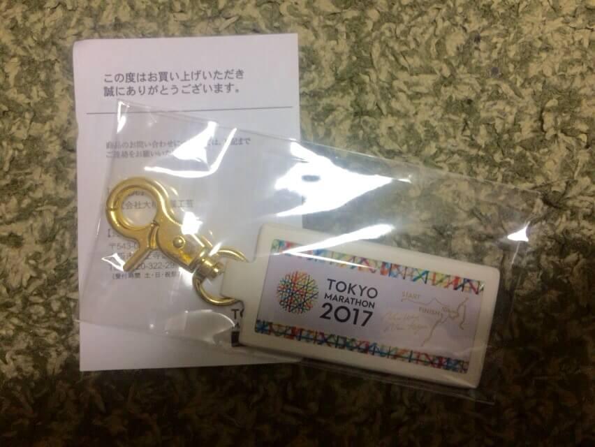 東京マラソン_タイム入りキーホルダー