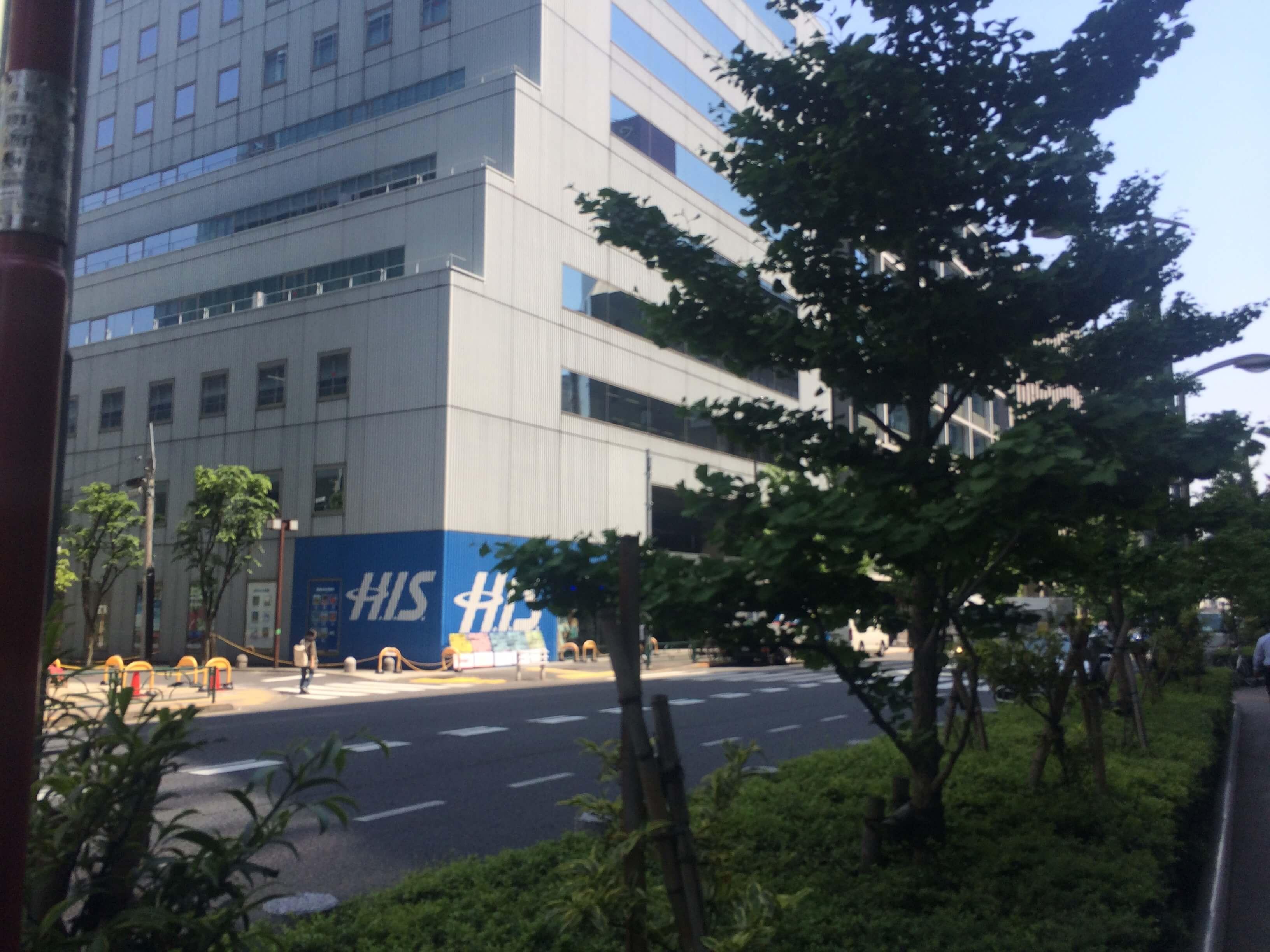 HISウェディグ新宿店