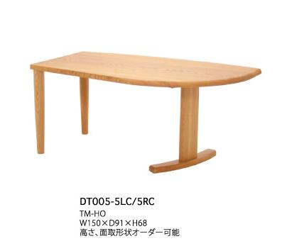 ナガノインテリアのテーブル