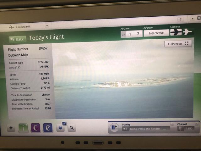 ドバイからモルディブにいくエミレーツ航空