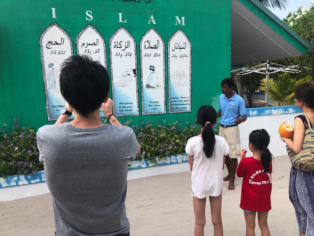 モルディブのカマドゥ島の学校