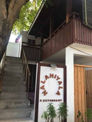 モルディブのカマドゥ島のレストラン