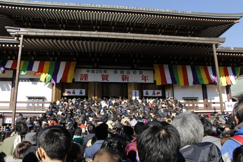 新年の成田山の行列